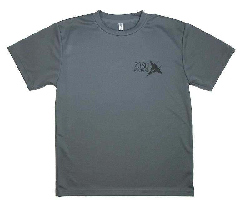 第23飛行隊ドライTシャツ(送料込)