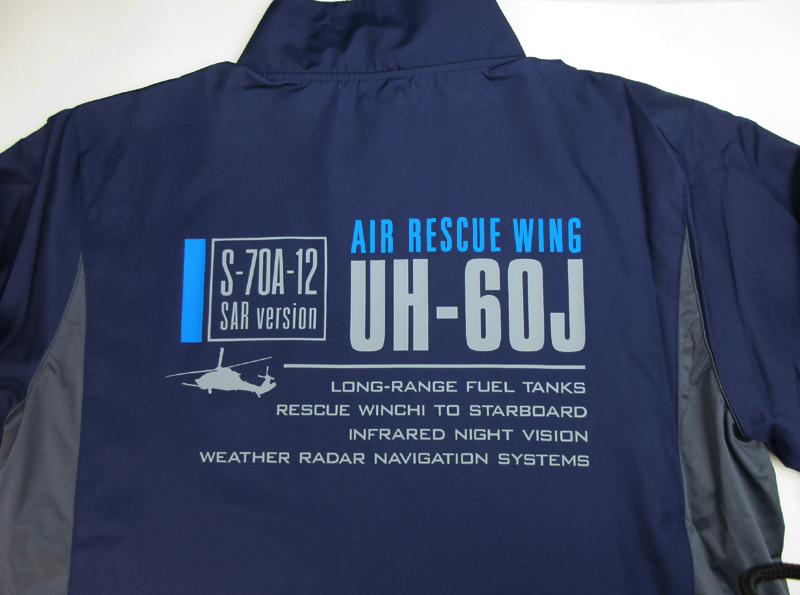 航空救難団 UH-60J スタンドジャケット 送料込