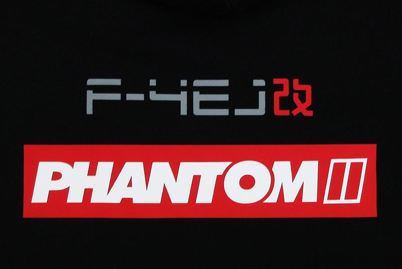 F-4EJ改 PHANTOM II パーカー(裏起毛)送料込