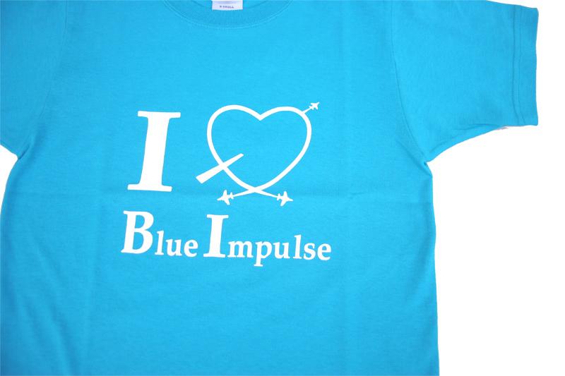 アイラブ ブルーインパルス Tシャツ(送料込)
