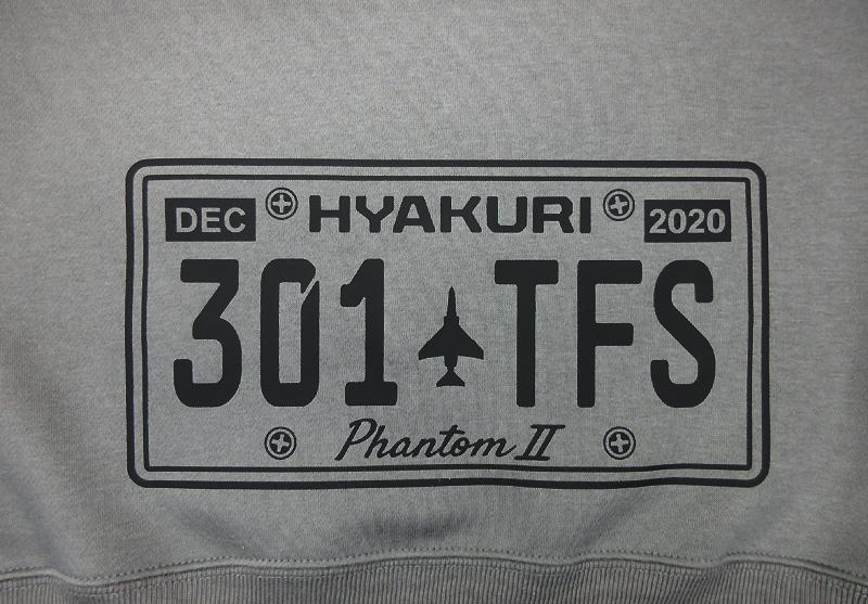 301TFS Dec 2020パーカー(裏起毛)送料込