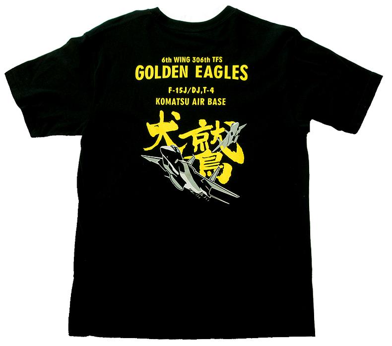 小松基地 306飛行隊イメージTシャツ犬鷲(送料込)