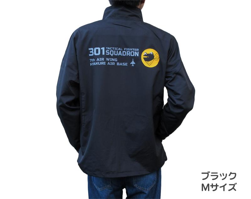 301SQUADRON スタンドジャケット(送料込)
