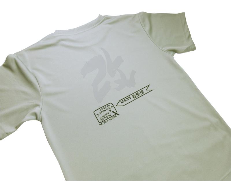 F-4EJ改 ドライTシャツ(送料込)