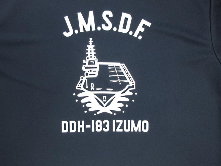 海上自衛隊 DDH-183「いずも」ドライTシャツ(送料込)
