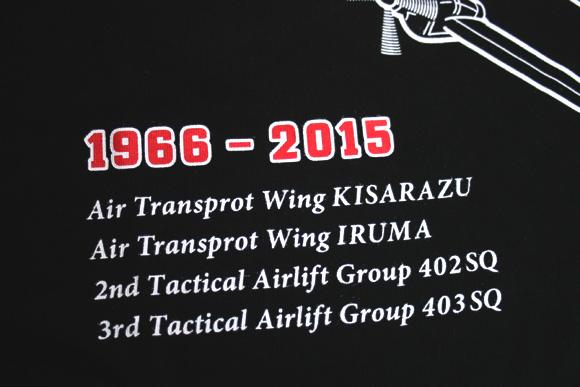 YS-11 153号機 Tシャツ(送料込)