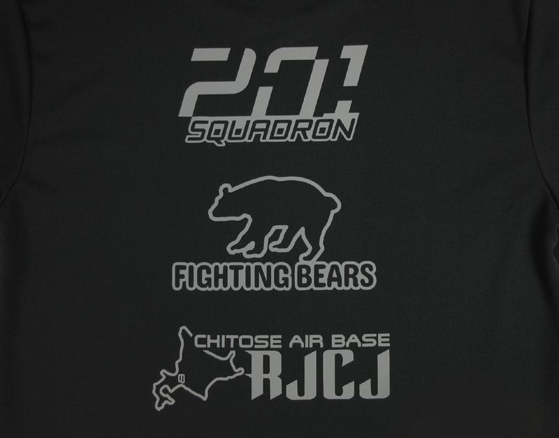 201飛行隊 Fighting Bears(ドライ/綿)Tシャツ 送料込