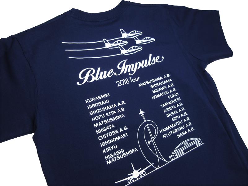 ブルーインパルス 2018 ツアーTシャツ(送料込)
