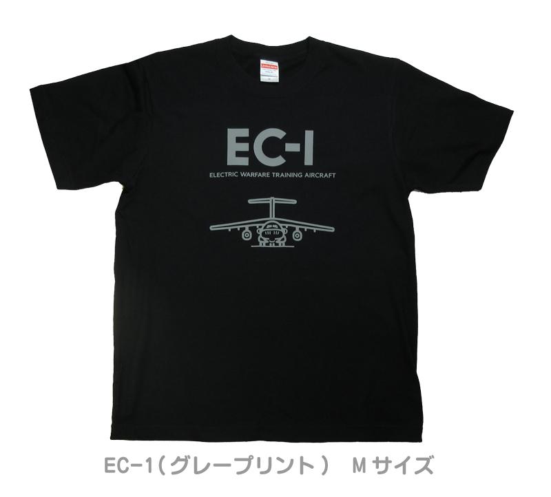 C-1(通常型/FTB/EC-1)Tシャツ(送料込)
