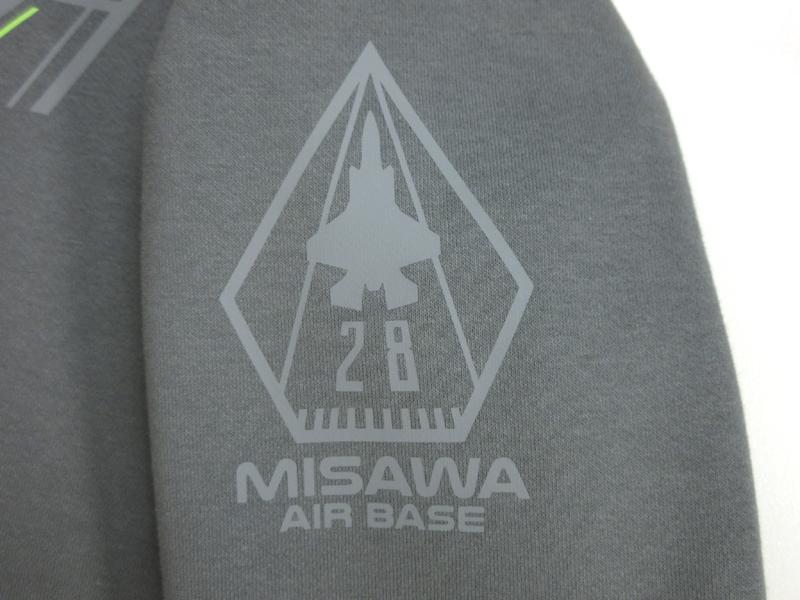 三沢基地ステルス戦闘機35Aパーカー(裏起毛) 送料込