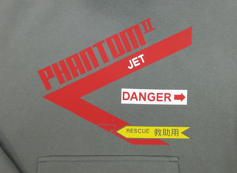 F-4EJ ファントムII パーカー(プルオーバー/裏起毛) 送料込