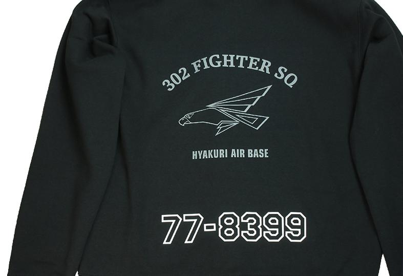 F-4EJ改 77-8399 302SQパーカー(裏起毛) 送料込