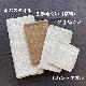 [Og]タイチェンマイ手織綿タオル