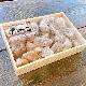 [三陸水産]お徳用無添加たらこ(切子)250g【冷凍】