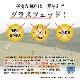 [なかほら牧場]ぷりん カスタード 90g【冷蔵】