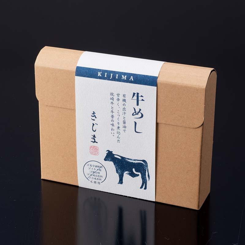 [日本料理店 きじま]牛めし 2合分【冷凍】