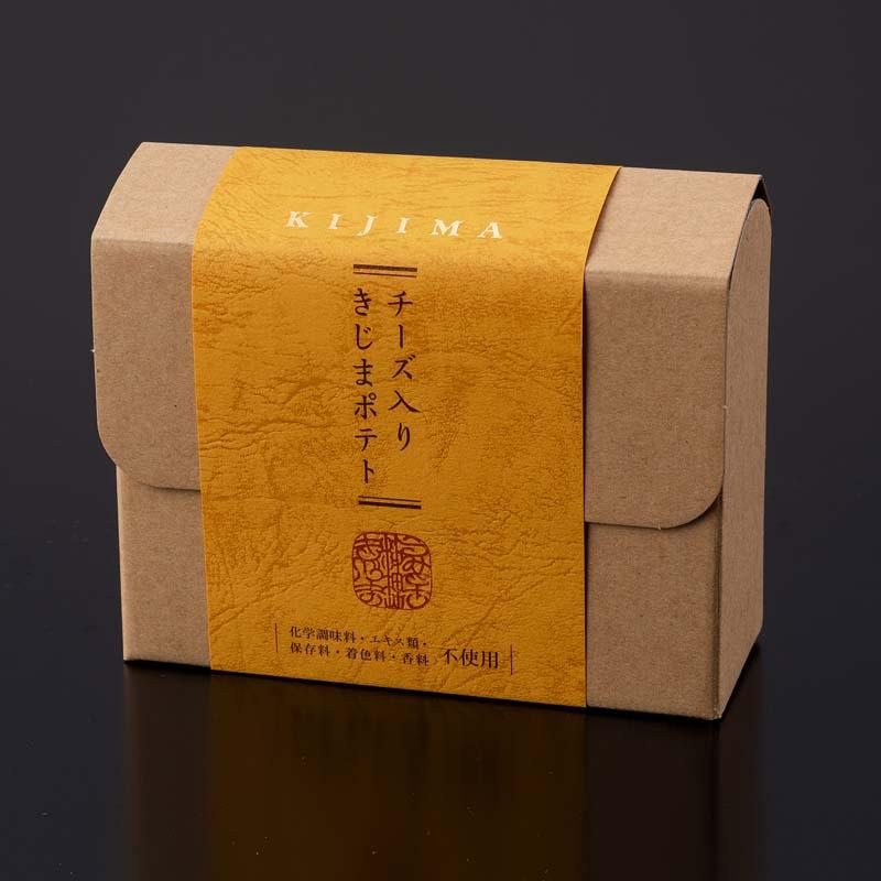 [日本料理店 きじま]チーズ入り きじまポテト 4個入【冷凍】