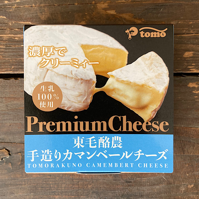 [東毛酪農]手造りカマンベールチーズ 100g【冷蔵】