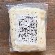 [ペトゥル]ハルミチーズ 200g【冷蔵】