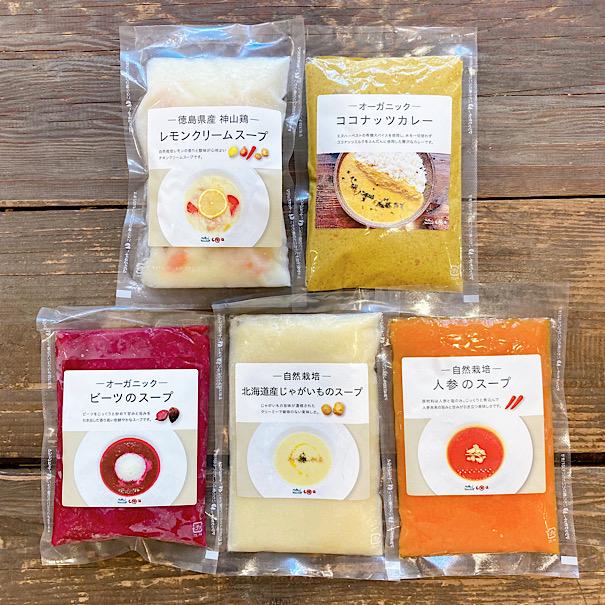 [レストランコア特製]スープ&カレー ギフトセット【冷凍】