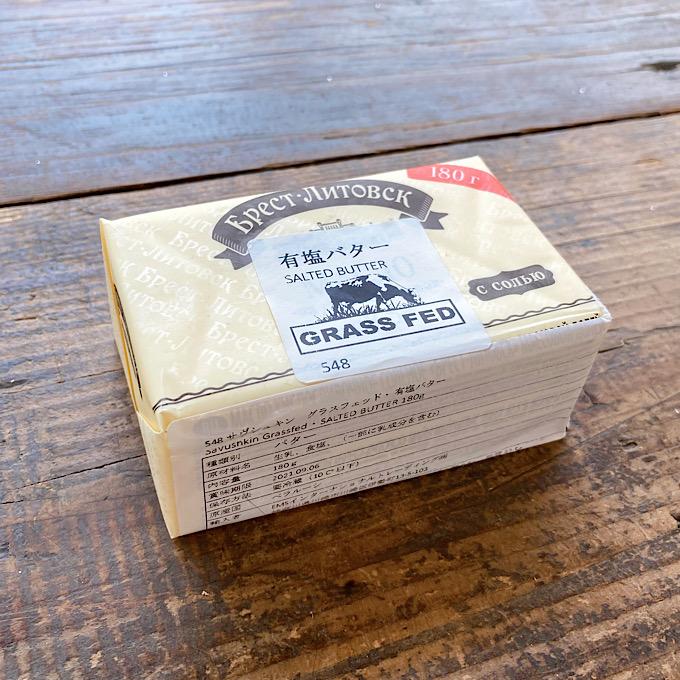 [サヴシュキン]グラスフェッドバター(有塩)180g【冷蔵】