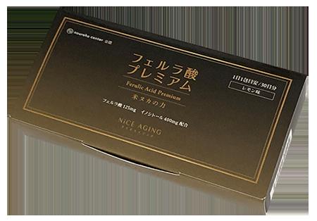 フェルラ酸プレミアム30包 3箱セット