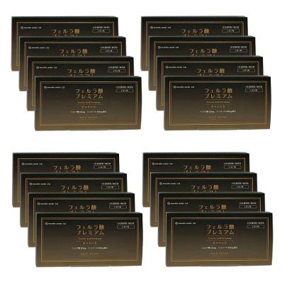 フェルラ酸プレミアム30包 16箱セット