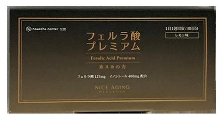 フェルラ酸プレミアム トライアル10包