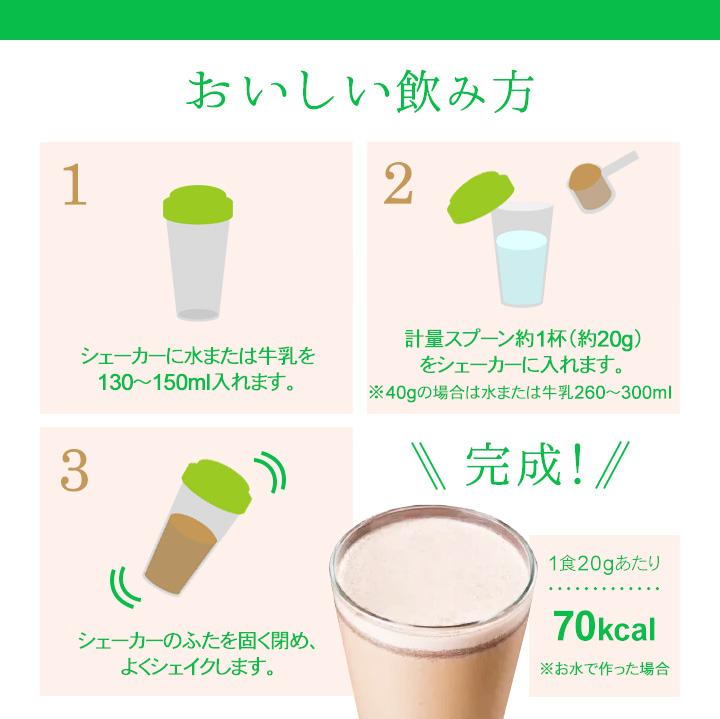 【大豆たんぱく加工食品】オールインプロテイン