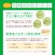 【大豆たんぱく加工食品】オールインプロテイン 600g 総合栄養食プロテイン カフェモカ味 シェイカー1個プレゼント中!