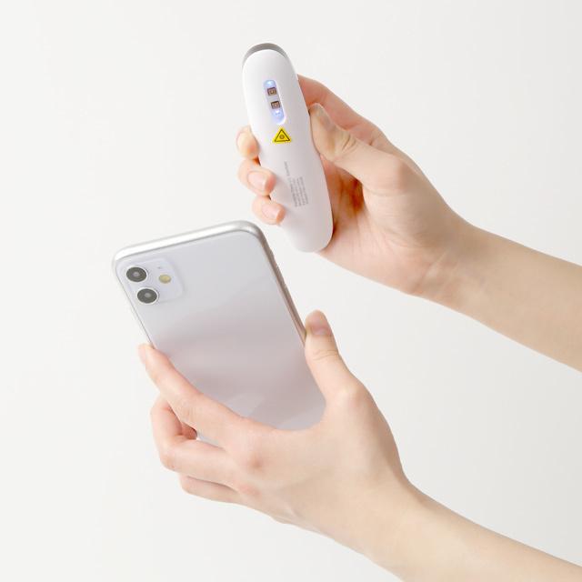 ポータブルUV除菌器 Smart