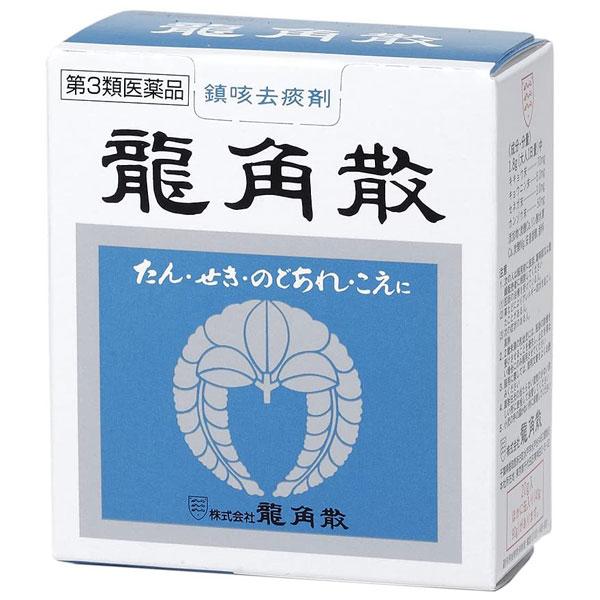 【第3類医薬品】 龍角散 20g たん・せき・のどあれに 鎮咳去痰薬 【龍角散】
