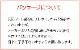 【日進医療器】 サージカルマスク3in1 シルクタッチ 小さめサイズ 7枚入 個包装 【マスク】