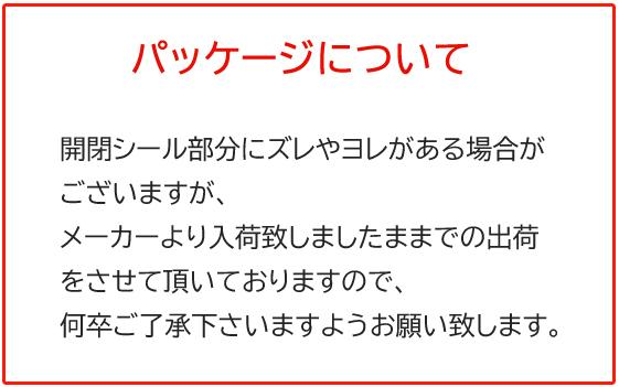 【日進医療器】 サージカルマスク3in1 シルクタッチ ふつうサイズ 30枚個包装【マスク】<お取り寄せ商品>