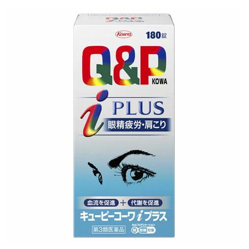 【第3類医薬品】 新キューピーコーワi プラス 180錠 【Kowa 興和】