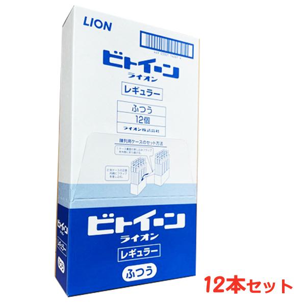 【LION ライオン】 山切りカット ビトイーンライオン  レギュラー 毛の硬さ:ふつう 歯ブラシ ×12本セット