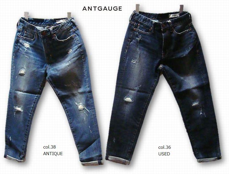 Antgauge C1354 ボーイズテーパード