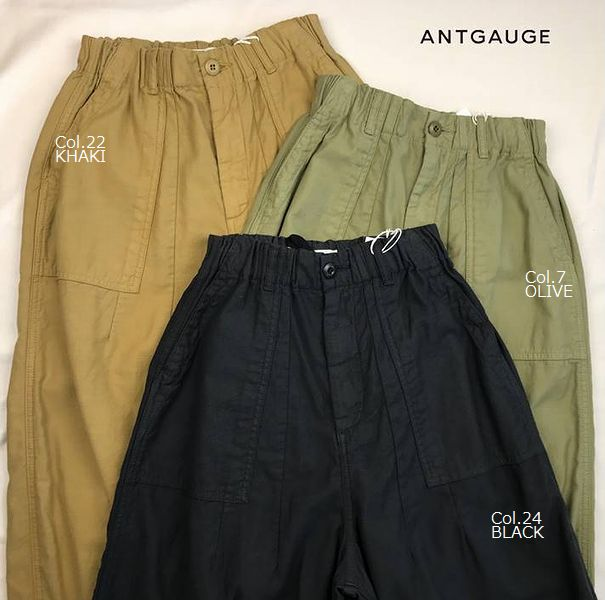 Antgauge C1577 イージーベーカーバルーンワイド
