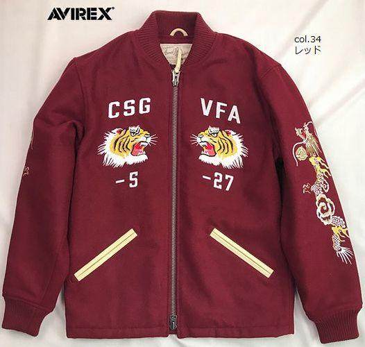 AVIREX 6192152 カーコート タイガー
