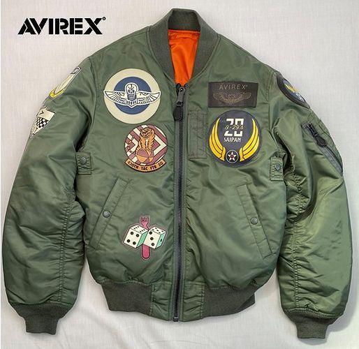 AVIREX 6102172 MA-1 TOP GUN