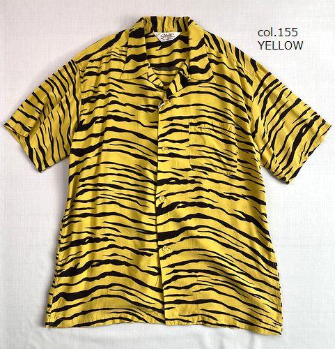 """STAR OF HOLLYWOOD SH38626 """"TIGER"""""""