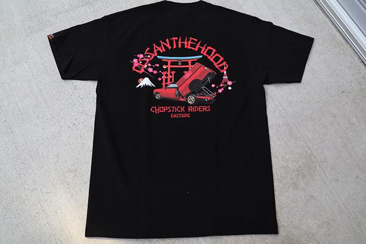 OSSANTHEHOOD Tshirt (chopstick-rd) / black