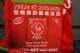 SRIRACHA HOT SAUCE official ブランケット