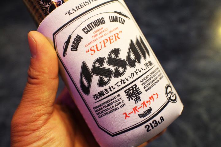 OSSANTHEHOOD can cooler (superossan)