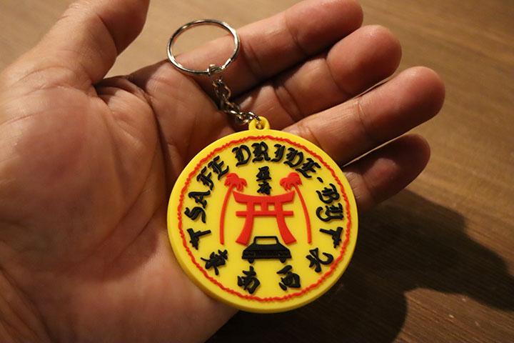 OSSANTHEHOOD keychain (jinja) / yellow