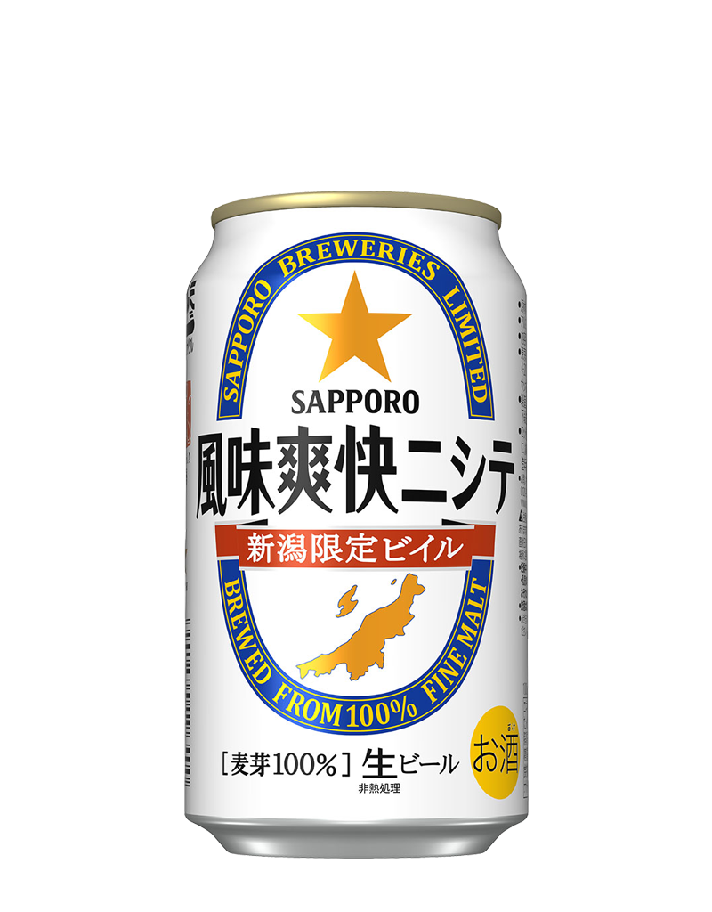 朝どり枝豆1kgと風味爽快ビール4本-笹川流れ塩付-