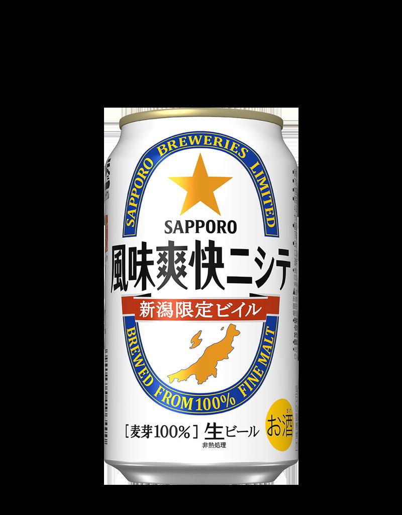 2021夏ギフト 黒埼枝豆1kgと風味爽快ビール4本-笹川流れ塩付-