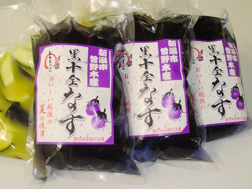 朝どり枝豆1.5kgと十全なす漬け2袋-笹川流れ塩付-