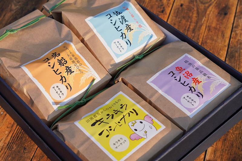 新潟コシヒカリ食べ比べセット各1kg