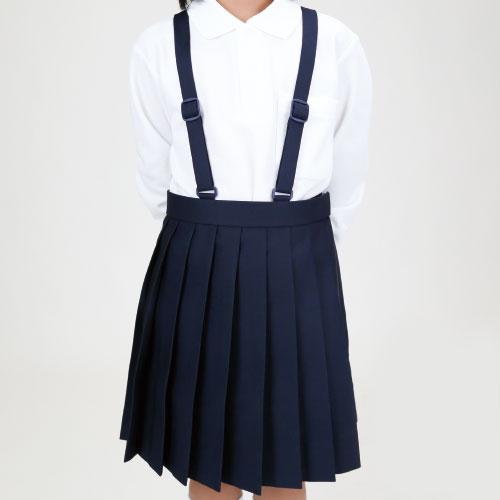 小学生制服 女子スカート A体 B体 紺